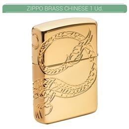 ZIPPO ENC. HP BRASS CHINESE 1 Ud. 60002847